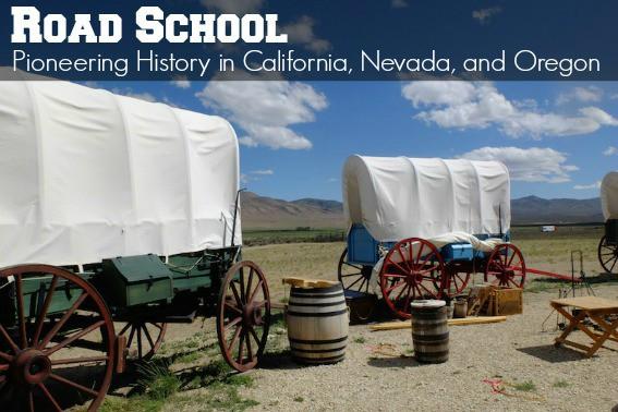 pioneering road school